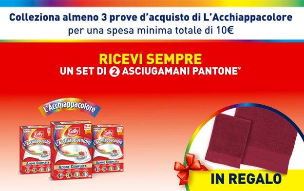 Premio sicuro asciugamani Pantone L'Acchiappacolore Collection