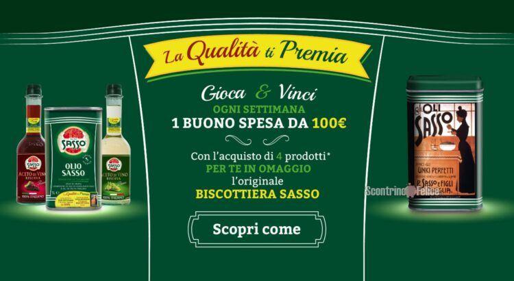 Aceto e Olio Sasso La qualità ti premia vinci buoni spesa da 100 euro e richiedi la biscottiera come premio certo