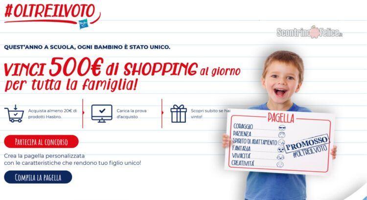 Concorso Hasbro Oltre il voto vinci 32 Gift Card Idea Shopping da 500€