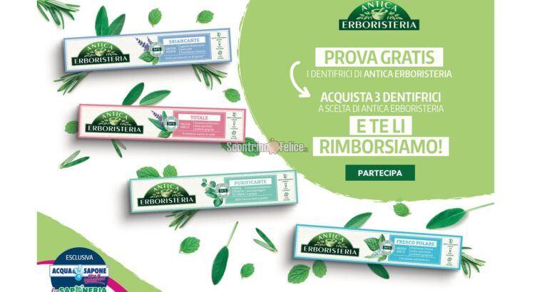 Cashback Antica Erboristeria Oral Care da Acqua e Sapone e La Saponeria ricevi il rimborso di 3 dentifrici